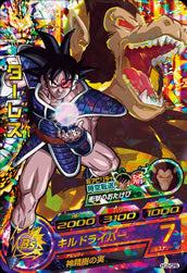 DRAGON BALL HEROES HG5-CP8