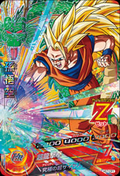 DRAGON BALL HEROES HG7-CP1