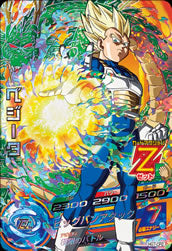 DRAGON BALL HEROES HG7-CP2