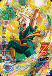 DRAGON BALL HEROES HG7-CP5
