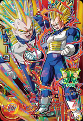 DRAGON BALL HEROES HG9-CP3