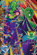 DRAGON BALL HEROES HG9-CP5
