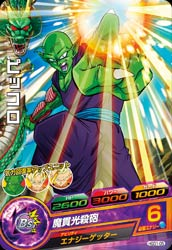 DRAGON BALL HEROES HGD1-05