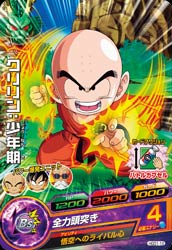 DRAGON BALL HEROES HGD1-10