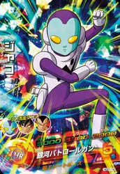 DRAGON BALL HEROES HGD1-14