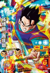 DRAGON BALL HEROES HGD1-18