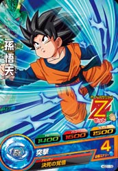 DRAGON BALL HEROES HGD1-19