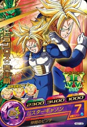 DRAGON BALL HEROES HGD1-22
