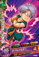 DRAGON BALL HEROES HGD1-23