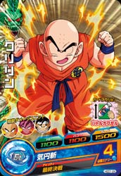 DRAGON BALL HEROES HGD1-24