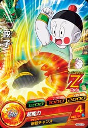 DRAGON BALL HEROES HGD1-27