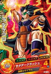 DRAGON BALL HEROES HGD1-28
