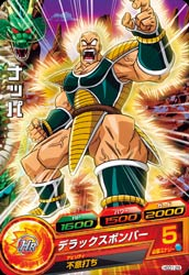 DRAGON BALL HEROES HGD1-29