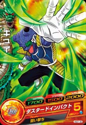 DRAGON BALL HEROES HGD1-30