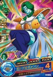 DRAGON BALL HEROES HGD1-31