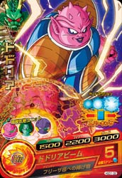 DRAGON BALL HEROES HGD1-32