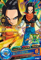 DRAGON BALL HEROES HGD1-34