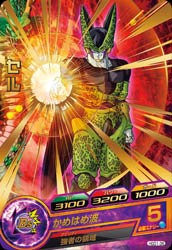 DRAGON BALL HEROES HGD1-36