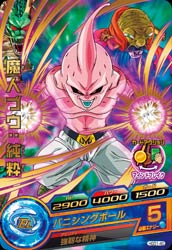 DRAGON BALL HEROES HGD1-40