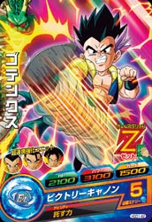DRAGON BALL HEROES HGD1-42