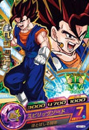 DRAGON BALL HEROES HGD1-43 Vegetto