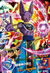 DRAGON BALL HEROES HGD1-44