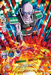DRAGON BALL HEROES HGD1-47