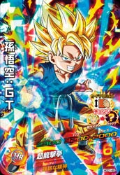 DRAGON BALL HEROES HGD1-49