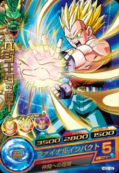DRAGON BALL HEROES HGD1-52