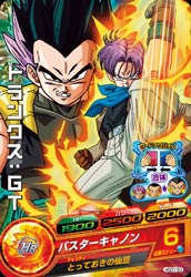 DRAGON BALL HEROES HGD1-53