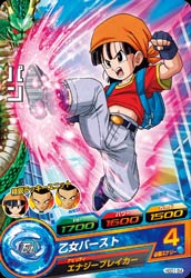 DRAGON BALL HEROES HGD1-54
