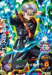 DRAGON BALL HEROES HGD1-57