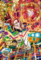 DRAGON BALL HEROES HGD1-58