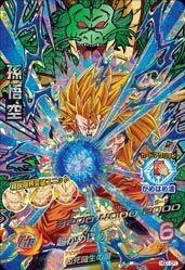 DRAGON BALL HEROES HGD1-CP1