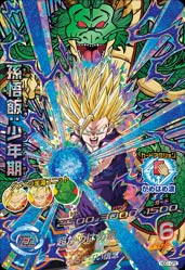 DRAGON BALL HEROES HGD1-CP2