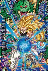 DRAGON BALL HEROES HGD1-CP4