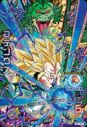 DRAGON BALL HEROES HGD1-CP7