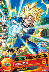 DRAGON BALL HEROES HGD10-02