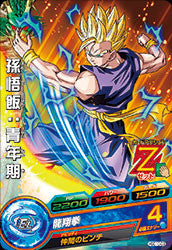 DRAGON BALL HEROES HGD10-03