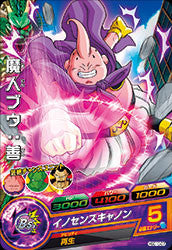 DRAGON BALL HEROES HGD10-07
