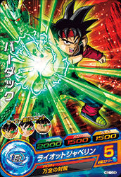 DRAGON BALL HEROES HGD10-08