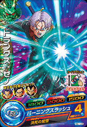 DRAGON BALL HEROES HGD10-09