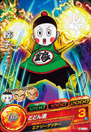 DRAGON BALL HEROES HGD10-13