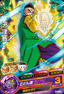 DRAGON BALL HEROES HGD10-14
