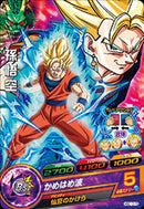 DRAGON BALL HEROES HGD10-15