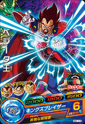 DRAGON BALL HEROES HGD10-18
