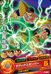 DRAGON BALL HEROES HGD10-20