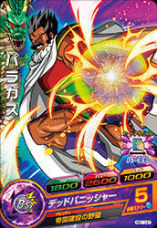 DRAGON BALL HEROES HGD10-21