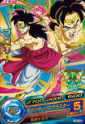 DRAGON BALL HEROES HGD10-22