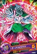 DRAGON BALL HEROES HGD10-24